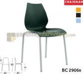 Panen Raya KURSI CAFE CHAIRMAN BC 2906 B
