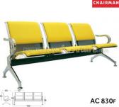 Panen Raya Kursi Tunggu Chairman AC 830 F
